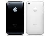 iPhone milyonlar satmaya devam ediyor!