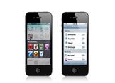 iPhone 4S: Aramalardaki ses sorunu ve çözümü