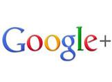 Facebookun Beğen düğmesi varsa, Googleın da +1 i var!