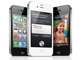 iPhoneda zil sesi değiştirme