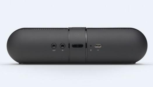 Beats Audio'nun yeni kablosuz hoparlörü: Beats Pill