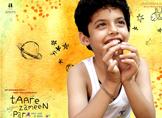 Tavsiye Film: Taare Zameen Par (Yerdeki Yıldızlar)