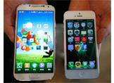 Galaxy Note 3 ve iPhone 5s dayanıklılık testi