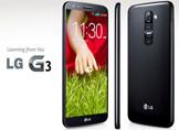 LG G3ü Nasıl Hızlandırırım? 5 Adımda G3 Hızlandırma