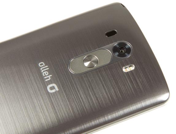 LG G3 Isınma Sorunu ve Çözümü