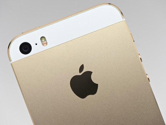 iphone 5 ve iphone 5s bluetooth sorunu