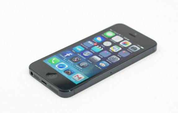 iphone 5 ve iphone 5s uygulama sorunu