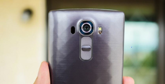 LG G4 Isınma Sorunu
