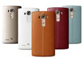 LG G4 Sorunları