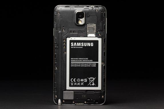 Galaxy Note 3 Batarya Sorunu