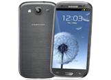 Galaxy S3ü Fabrika Ayarlarına Döndürme   Resetleme Nasıl Yapılır?