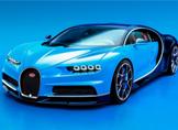 Dünyanın En Hızlı Arabası Bugatti Chiron Tanıtıldı!
