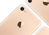 iPhone 7nin Satış Fiyatı Sızdırıldı!