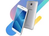 Meizu, Yeni Akıllı Telefonu M5 Noteu Duyurdu