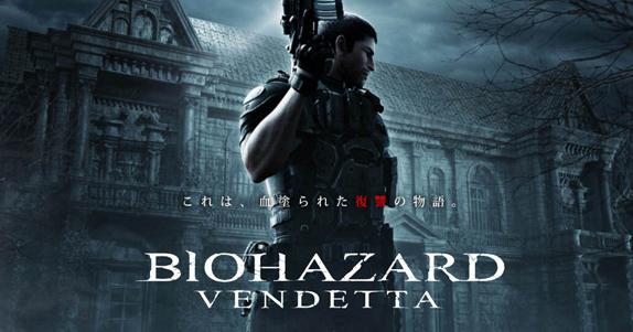 Resident Evil: Vendetta Animasyon Filmi için Yeni Fragman Geldi