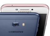 Samsung Galaxy C7 Pro Resmen Duyuruldu