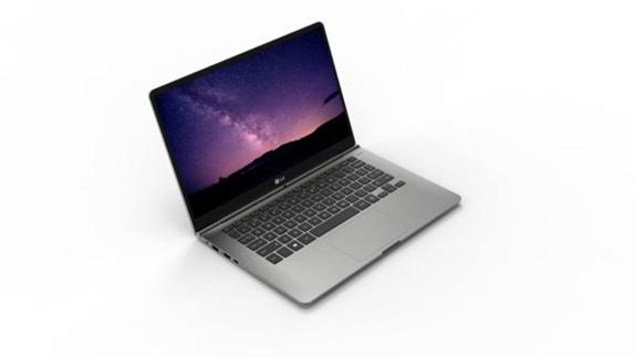 21 Saat Kullanılabilirlik Vadeden Dizüstü Bilgisayar: LG Gram 14