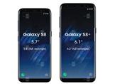 Galaxy S8 ve Galaxy S8 Plusın Türkiye Satış Fiyatı Düşürüldü!
