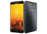 Samsungun Yeni Akıllı Telefonu Galaxy On Max Hindistanda Satışta