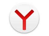 Yandex Browser'da Otomatik Şifre Kaydetmeyi Kapatmak