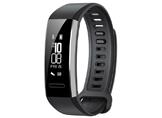 Bütçe Dostu Fitness Bilekliği: Huawei Band 2 Pro