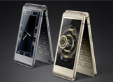 Samsung, Yeni Kapaklı Akıllı Telefonu W2018'i Tanıttı
