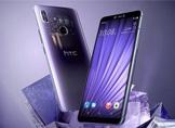 HTC U19e ve Desire 19+