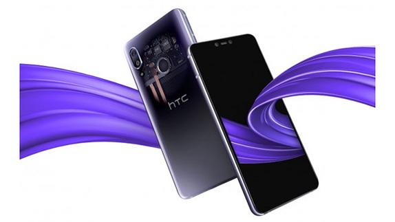 HTC U19e Özellikleri ve Fiyatı