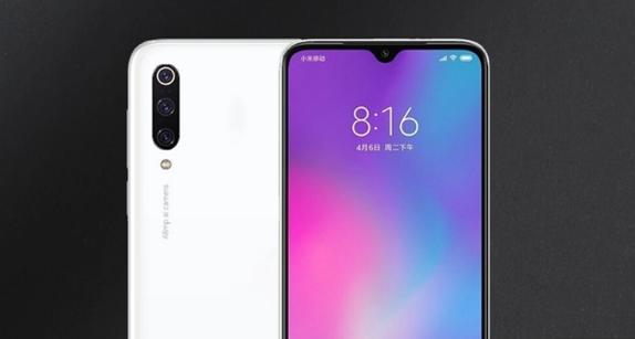 Xiaomi Mi CC9 Fiyatı Ne Kadar?
