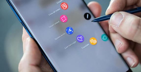 Galaxy Note 8 Ekran Görüntüsü Nasıl Alınır?