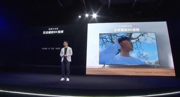 Xiaomi TV Pro Özellikleri ve Fiyatı