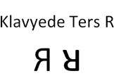 Klavyede Ters R (я) Nasıl Yapılır?