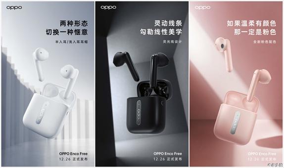 Oppo Enco Free Özellikleri ve Fiyatı