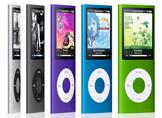 Apple iPod Serisi