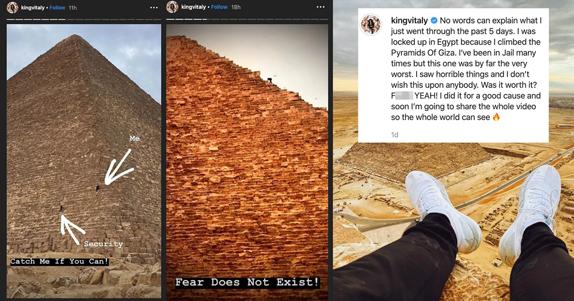 Ünlü Instagram Fenomeni Tutuklandı