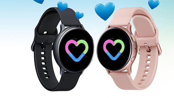 Samsung Akıllı Saat Sevgililer Günü Kampanyası