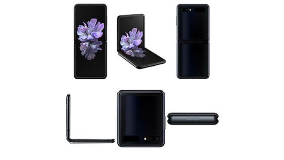 Samsung Galaxy Z Flip Türkiye Fiyatı Ne Kadar?