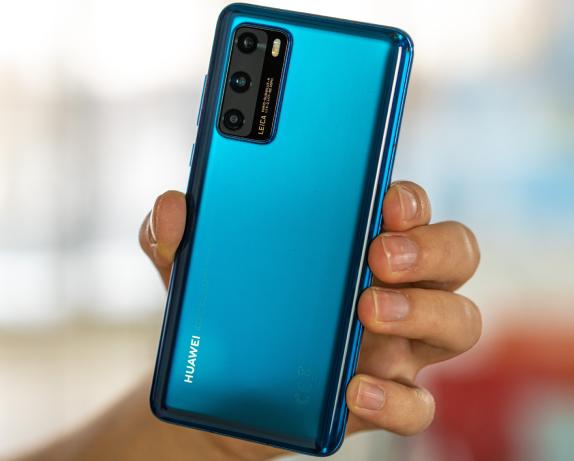 Huawei P40 Fiyatı Ne Kadar?