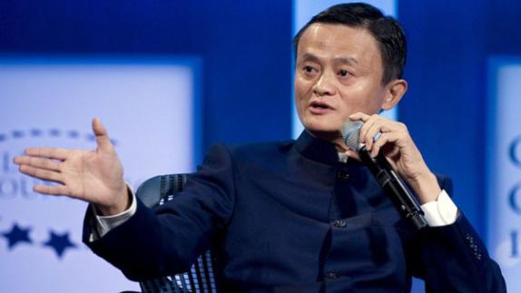 Jack Ma Başarıları