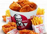 Hamilelikte (Gebelikte) KFC Yemek