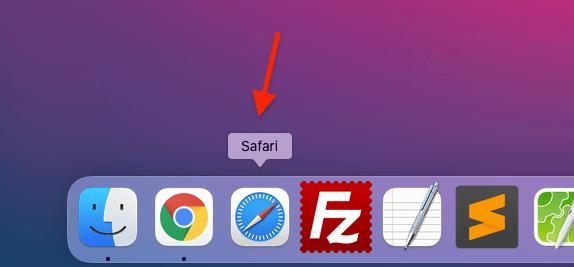 MAC Bilgisayar Safari Önbellek Boşaltma