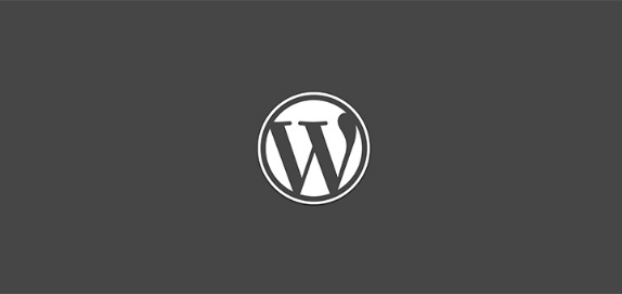 WordPress için Hangi Depolama Motoru Tercih Edilmelidir?