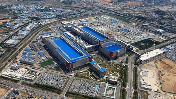 Samsung Çip Fabrikası